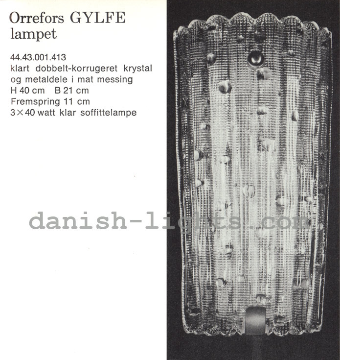 Unspecified designer for Lyfa: Orrefors Gylfe