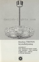 Unspecified designer for Lyfa: Orrefors Triton