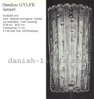 Unspecified designer for Lyfa: Orrefors Gylfe 1